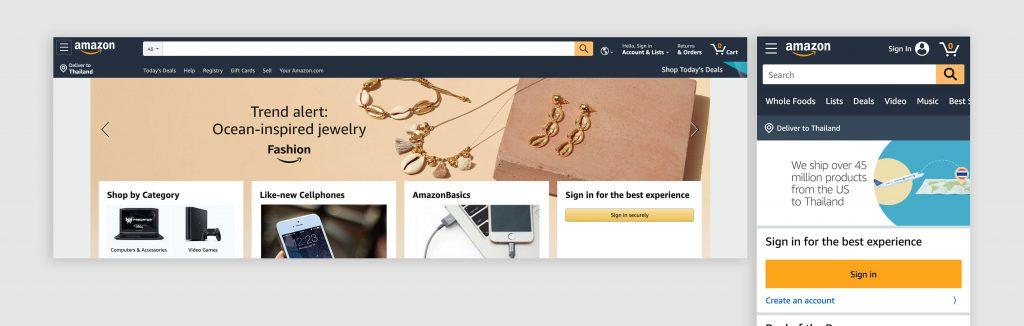 ปัจจุบัน (2020) Amazon เริ่มเอาปุ่มออกจาก Carousel และ deactivate Carousel ในมือถือ