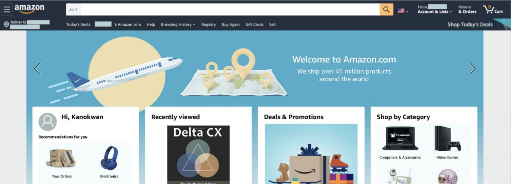 Amazon.com ไม่มีเมนู Home User ต้องคลิกที่โลโก้เพื่อกลับไปหน้า Home